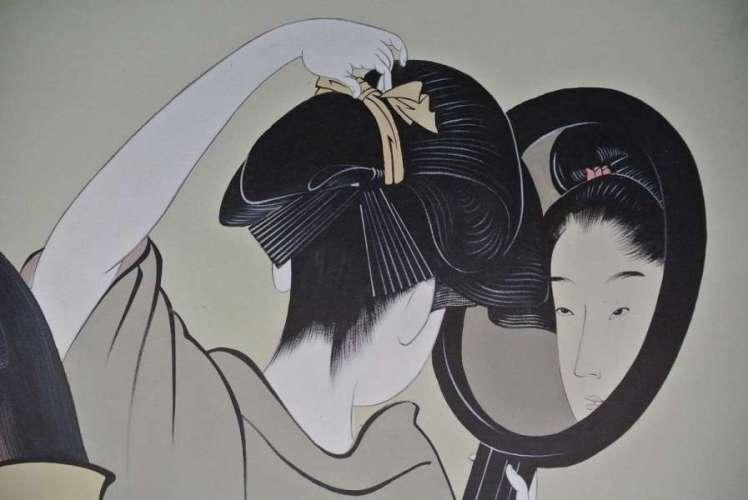 cosmétiques et beauté japonaises